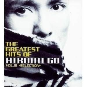 CD/郷ひろみ/THE GREATEST HITS OF HIROMI GO VOL