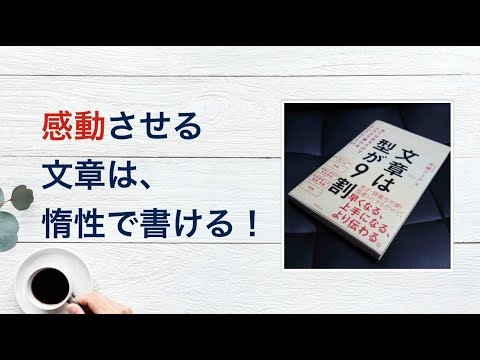 Images of 謹啓 - JapaneseClass